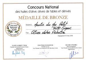https://maspalat-moulin.com/wp-content/uploads/2016/03/medailles-maspalat-4-300x212.jpg
